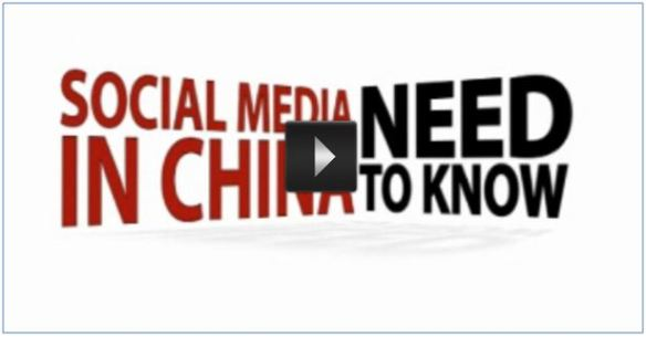 China BBC video_Play