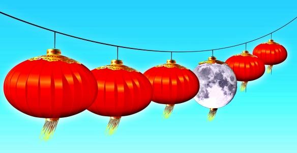 LUNAR CHINESE LANTERNS ART